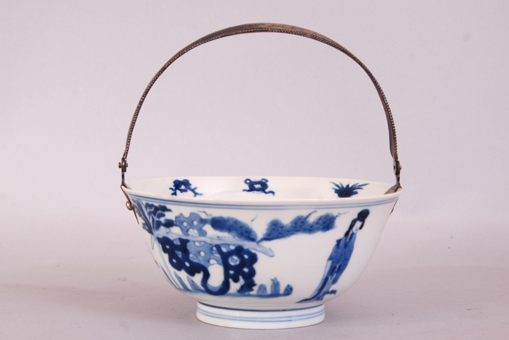 Lot 6 - Chinese blue and white bowl, painted to the exterior with figures in a landscape scene, a seated