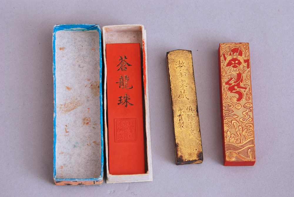 Lot 18 - A group of three C18th/19th Chinese ink cakes (3)