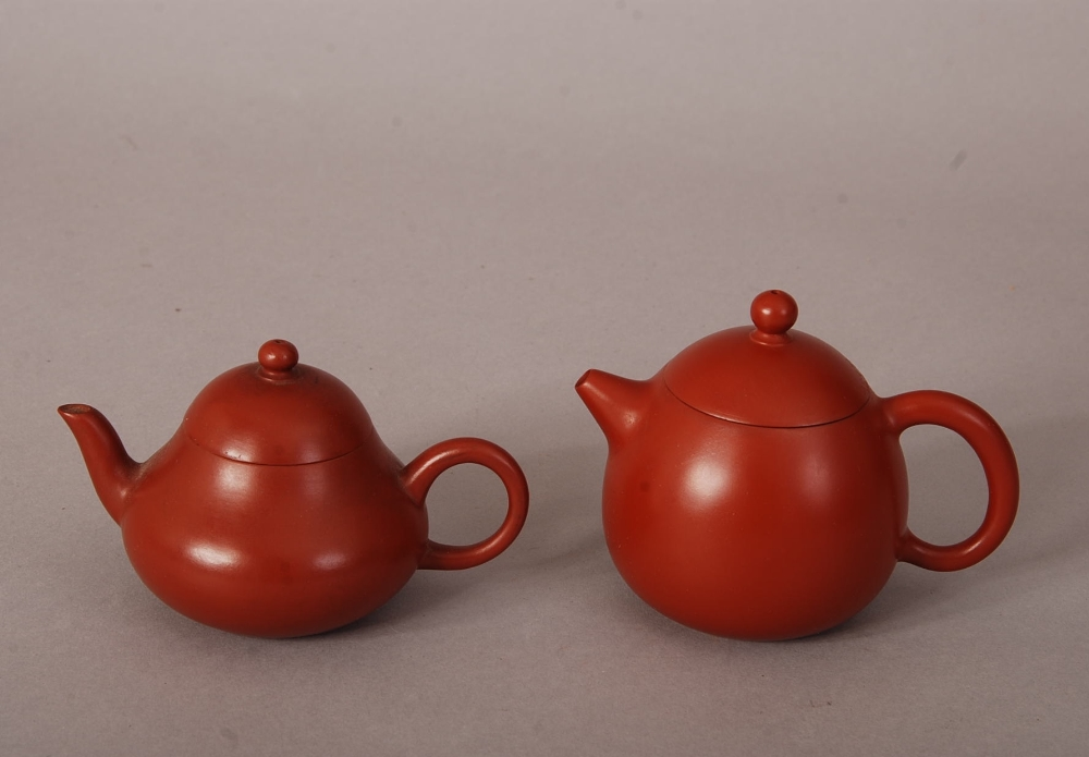 Lot 33 - 2 C19th/20th Chinese Zisha teapots and covers, one with a poetic inscription and a mark reading Meng