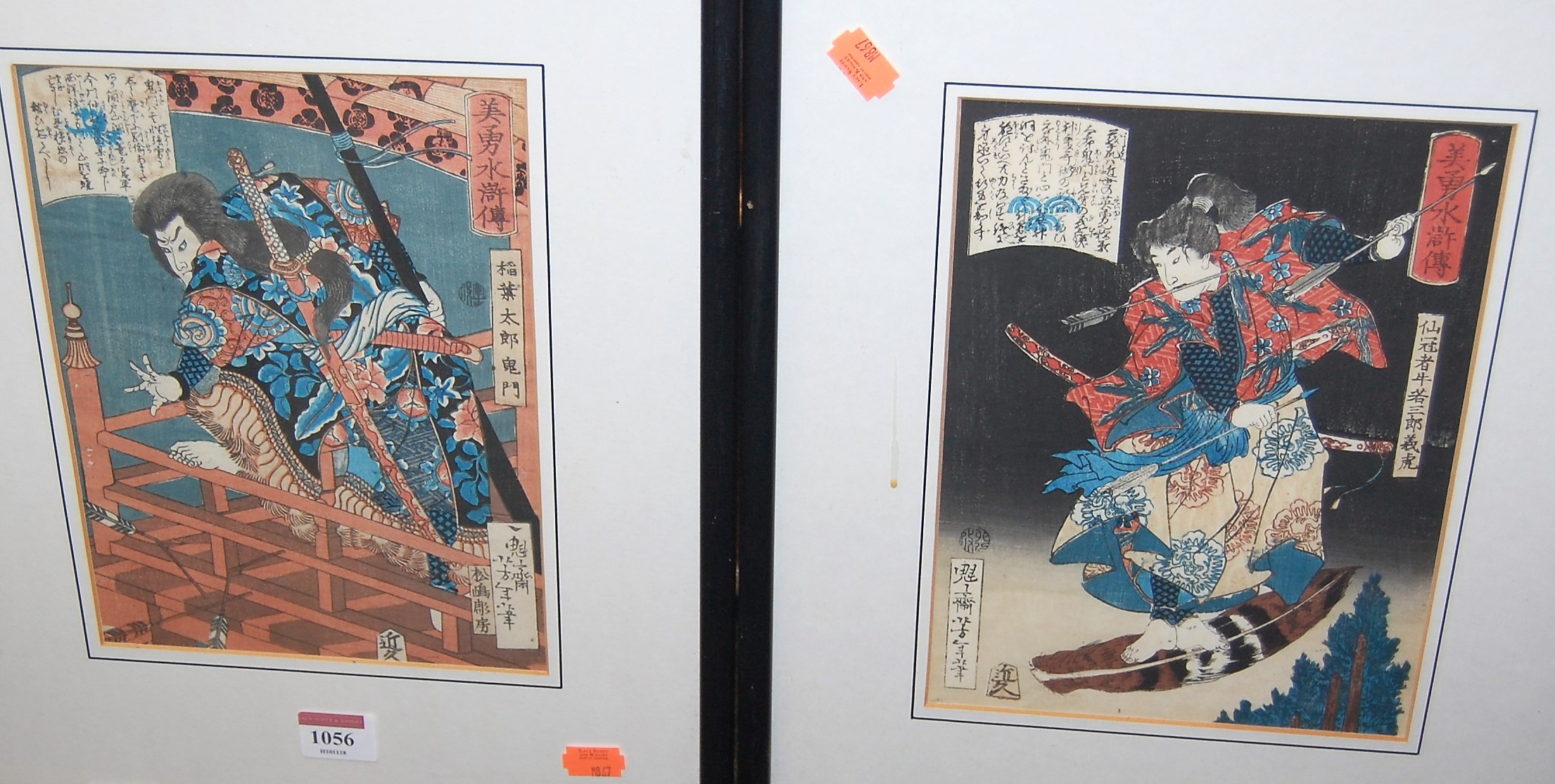 Lot 1056 - Two Japanese woodblock prints; contemporary monochrome architectural print; and a framed triptych of
