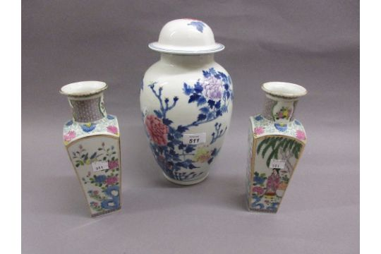 Large Modern Chinese Vase And Cover And A Pair Of Square Tapering