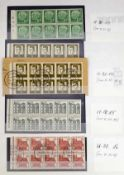 Bundesrepublik Dublettenbuch mit Heftchenblättern. Bitte besichtigen