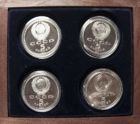 Sowjetunion 1988-91, Sammlung Russische Gedenkrubel. In original - Etui. Erhaltung: PP.Soviet