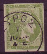 Griechenland 1872, Mi. - Nr. 9 b5, Hermeskopf. Gestempelt.Greece 1872, Michel - No. 9 b5,