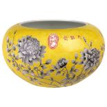 ‡ A CHINESE DAYAZHAI ALMS BOWL, GUANGXU PERIOD (1875-1908) the rounded sides rising from a