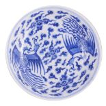 A CHINESE BLUE AND WHITE BOWL, GUANGXU MARK AND PERIOD (1875-1908) painted on the exterior with pine