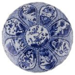 A CHINESE BLUE AND WHITE PORCELAIN CHARGER, KANGXI (1662-1722)