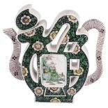 A CHINESE PORCELAIN PUZZLE TEAPOT AND COVER, CIRCA 1900 in the form of a 'fu' character, each side