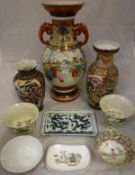 A collection of various Chinese and Japanese porcelain to include a pair of famille-verte stem cups