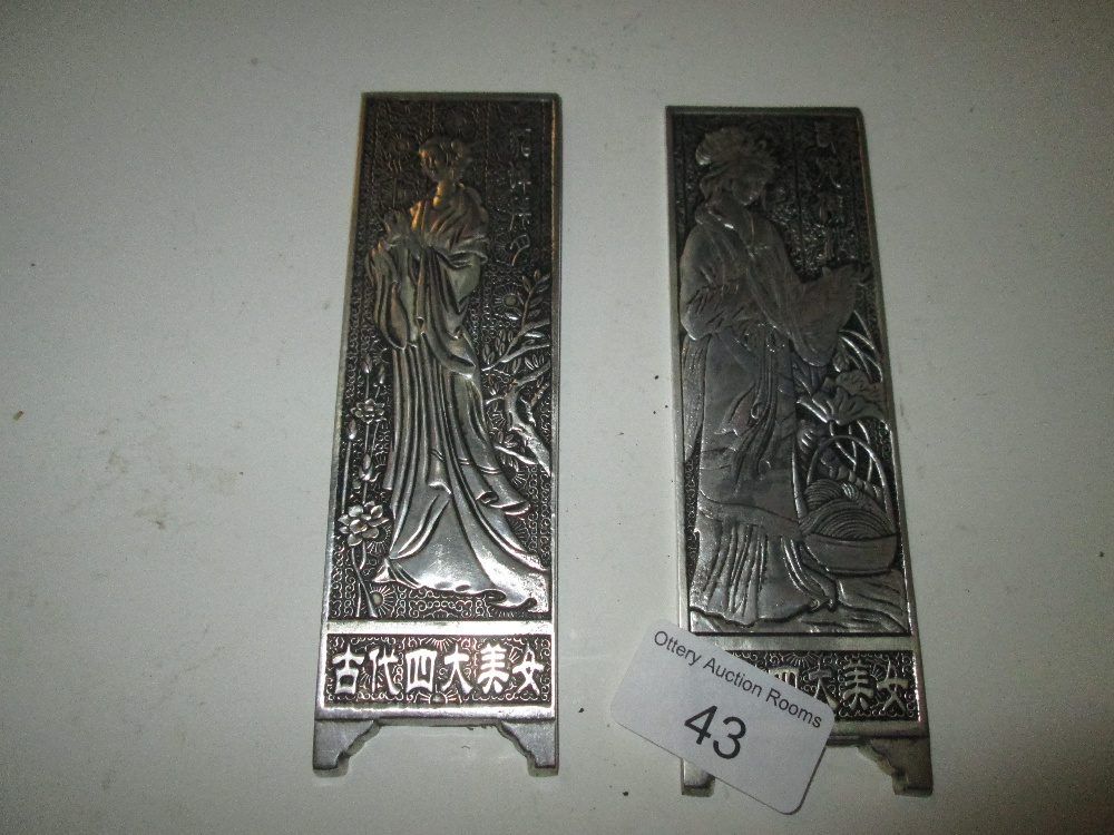 Lot 43 - Chinese silver metal scroll weights