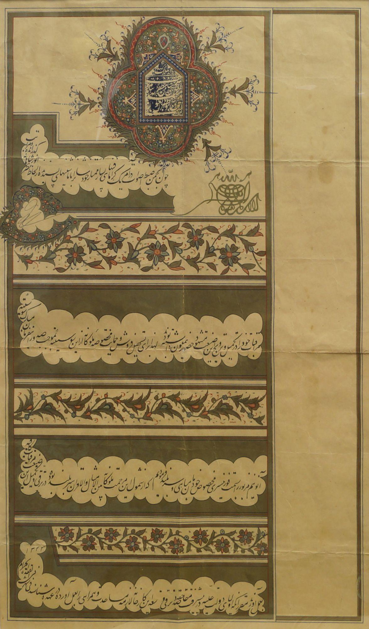 Lot 102 - An unusual printed copy of an edict of Muzaffar al-Din Shah (reg. 1896-1907) giving permission for