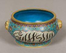 A Chinese cloisonne censer Worked with arabesque script within lotus strapwork interspersed with