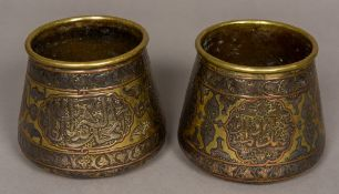 A pair of 19th century Cairoware vases Each of spreading cylindrical form,