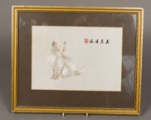 A Chinese silkwork picture Worked with a kitten, signed with calligraphic text and red seal mark,
