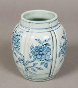 An Eastern blue and white porcelain vase