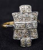 An Art Deco style 18 ct gold diamond set