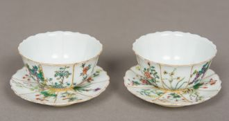 A pair of superb quality Chinese porcela