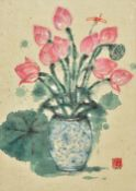 XIAO YAN QI (born 1980) Chinese, Rose Garden, watercolour, signed and with red seal mark,