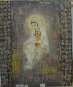 LIU Xia (born 1973) Chinese, Guanyin, oil on canvas,