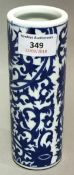 A Chinese blue and white porcelain brush pot