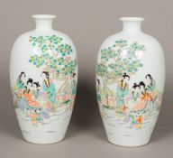 A pair of Chinese porcelain vases,