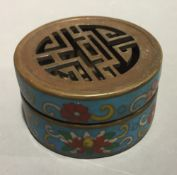 A small Chinese pierced top cloisonne censer