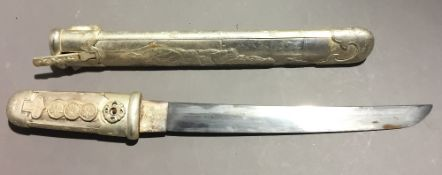 A Japanese tanto