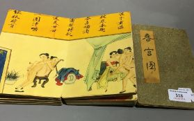 A Chinese erotic book