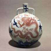 A Chinese porcelain moon vase