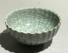 A small Chinese crackle ware bowl