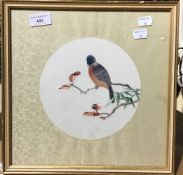 A Japanese silk picture of a bird,
