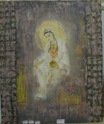 LIU Xia (born 1973) Chinese, Guanyin, oil on canvas,