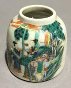 A small Chinese porcelain ink pot