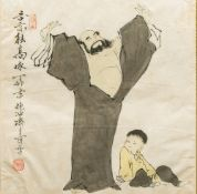 FAN ZENG (born 1938) Chinese Man and Boy Watercolour on laid paper,