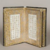 A Chinese book The pages centred with carved mutton fat jade tablets. 23 cm high.