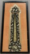 A 19th century Chinese embroidered silk panel Decorated with a stalk and butterflies amongst