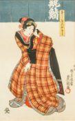 UTAGAWA KUNISADA (Known as TOYOKUNI III)