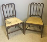A pair of 19th century mahogany framed side chairs