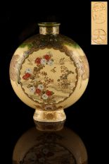 Lot 47 - Property of a lady - a Japanese Satsuma moon flask, Meiji period (1868-1912), with incised 4-