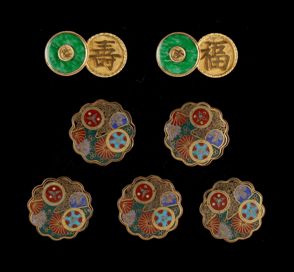 Lot 222 - Property of a deceased estate - a pair of Chinese high carat gold & jadeite cufflinks, each marked