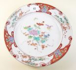 Lot 43 - A 19th century Chinese floral painted plate