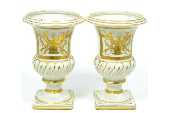 A Pair Of 20th Century Limoges Porcelain Urn Shaped Vases Gilt