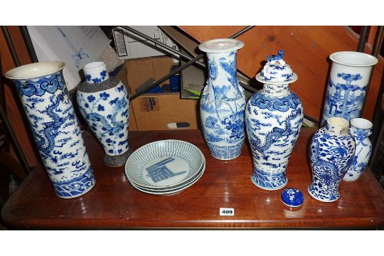 Assorted Chinese Blue And White Vases And Bowls