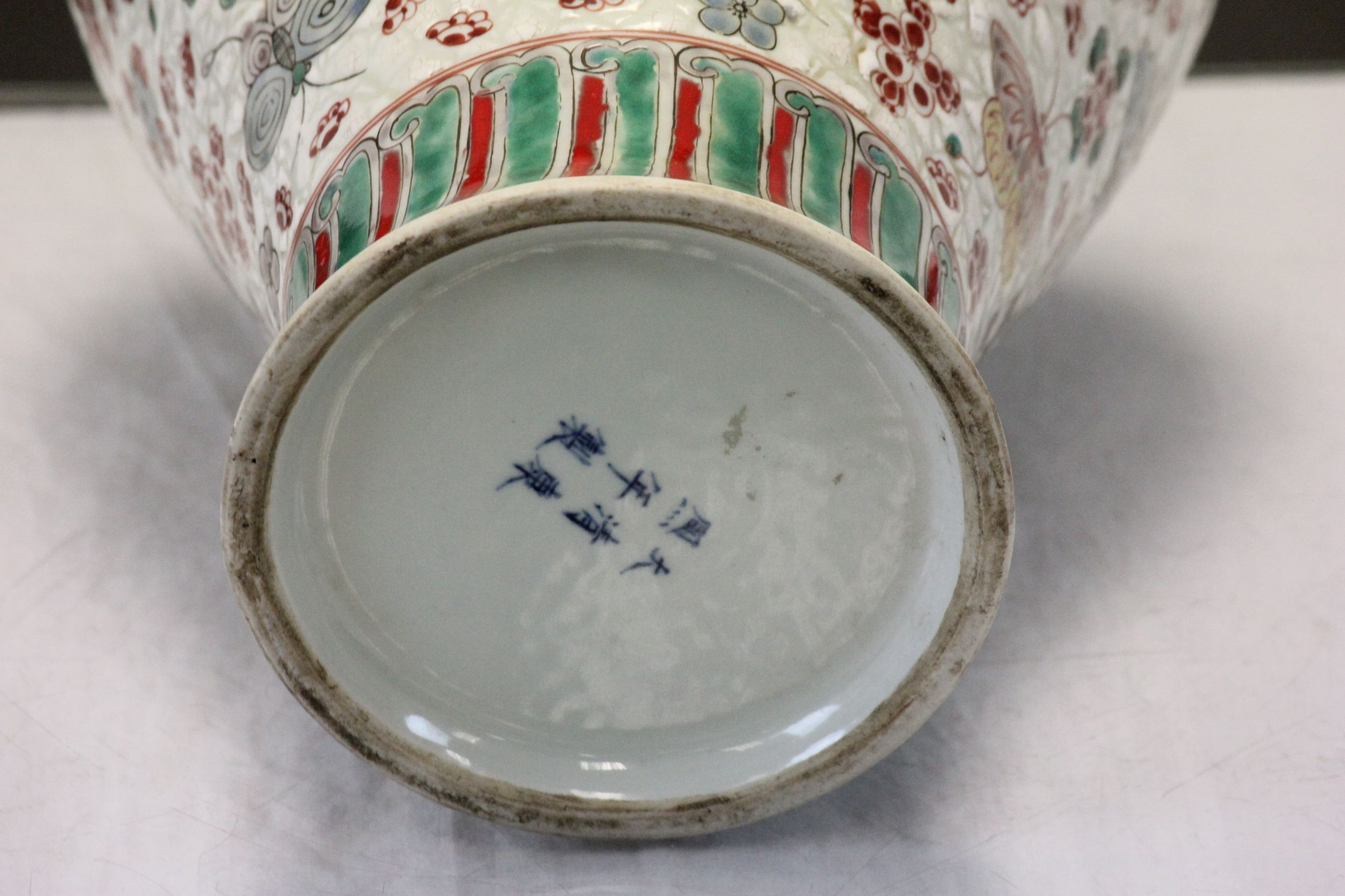 Lot 5 - Meiping Chinese vase with Butterfly decoration and six character mark to base