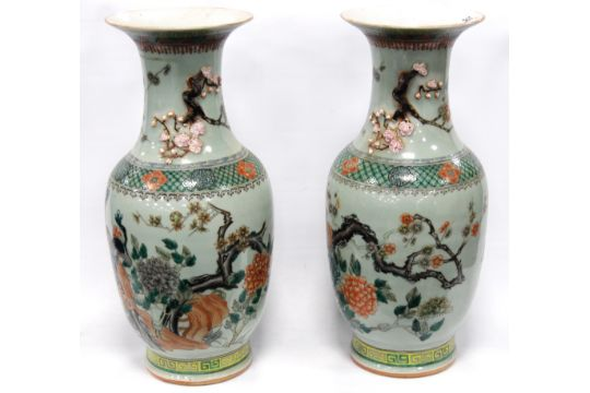 Pair Of Japanese Vases Each With Flared Rims And Decorated With