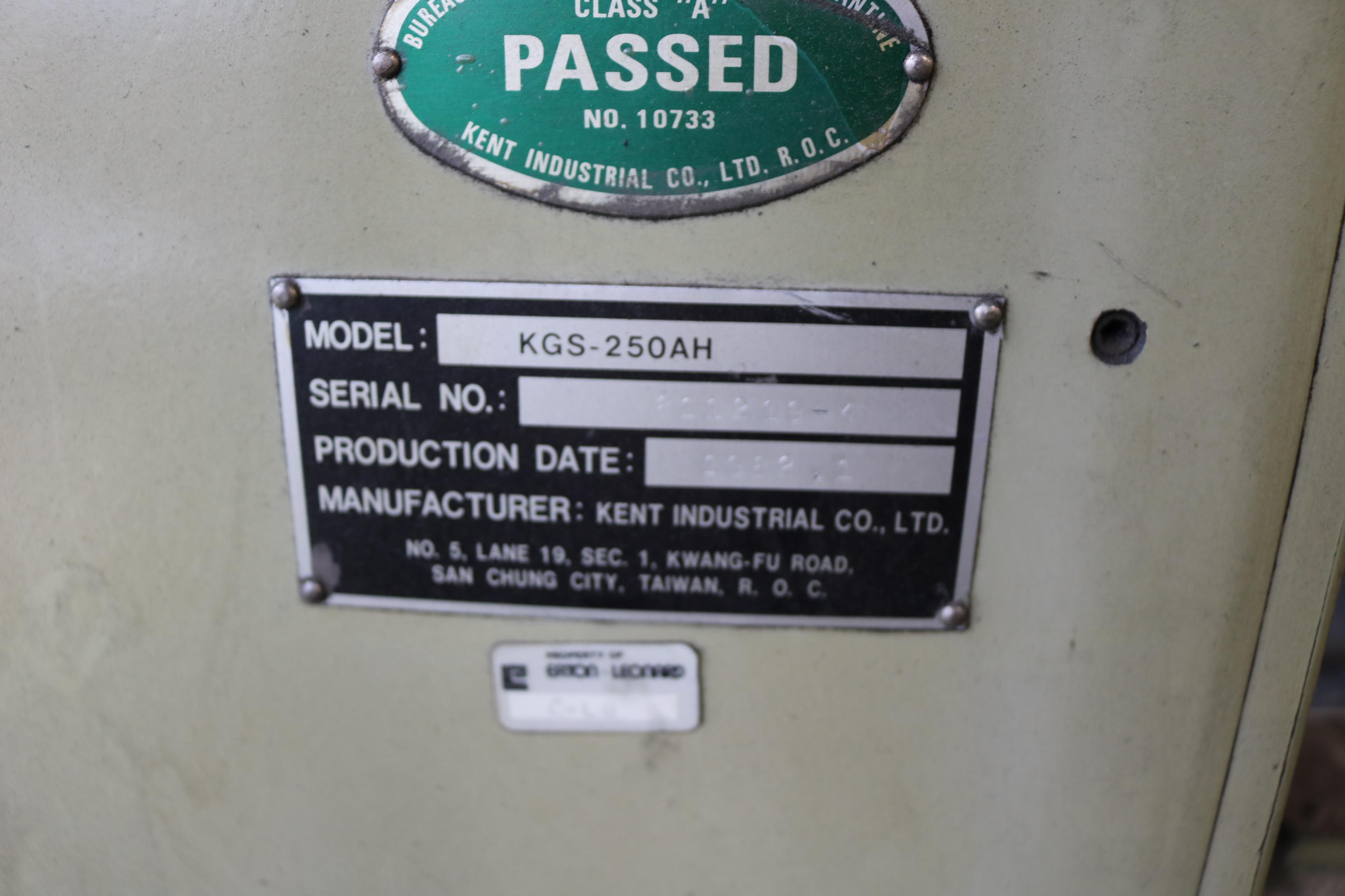 "Lot 5 - KENT KGS-250AH, 6"" X 18"" PERMANENT MAGNETIC CHUCK, S/N 811219-4"