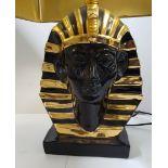 Vintage Retro Egyptian Pharaoh Lamp NO RESERVE