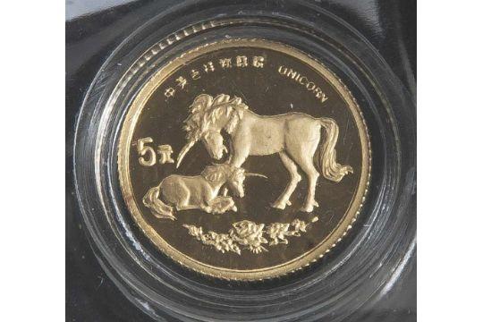 1 Münze, China, Haili, 5 Yuan, 1995, Gold, 1/20 oz, Auflage 20.000 ...