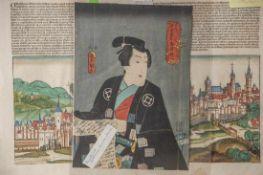 Kunisada I (1786-1865), Lesender Samurai, Farbholzschnitt, ca. 36 x 25 cm, ungerahmt. Knicke, leicht