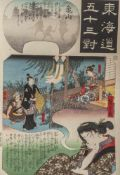 Hiroshige (19. Jahrhundert), Kameyama: Omatsu Dreams of Gennojo, Farbholzschnitt, ca. 36 x 24,5